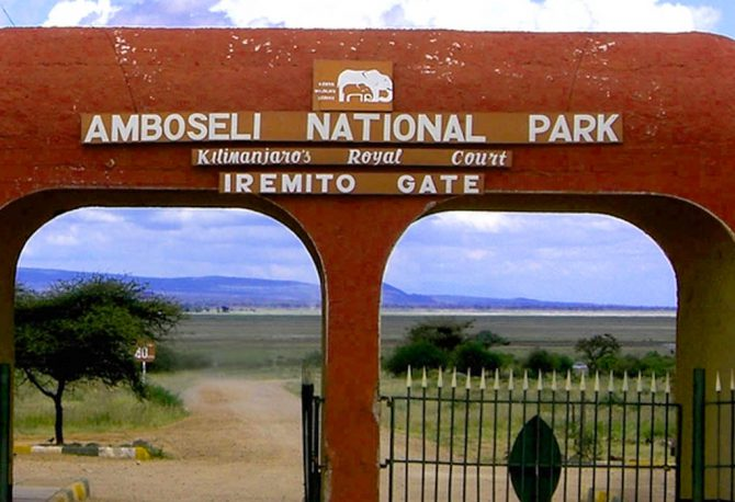Amboseli-national-park gate